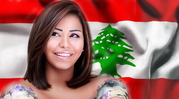شيرين عبد الوهاب تكسر الحظر تغني اللبناني ونطالب بإعطائها الجنسية اللبنانية