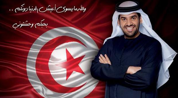 حسين الجسمي وصل تونس وعبّر عن عشقه للبلد الأخضر