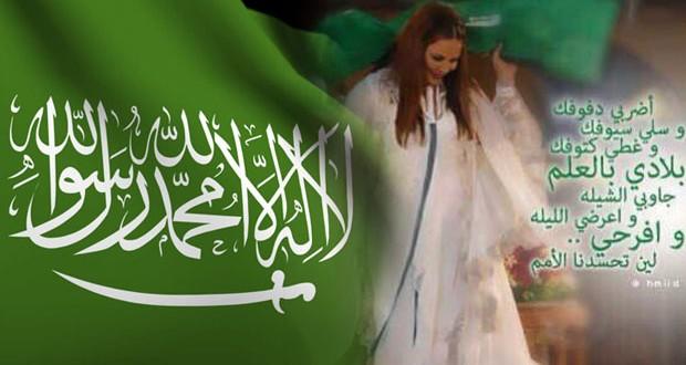 أحلام تعايد الشعب السعودي وتوحّد الخليج العربي