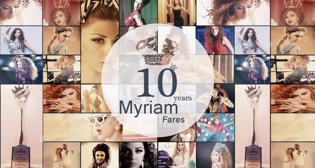 خاص: ميريام فارس تحتفل بعشر سنوات من النجاح والنجومية