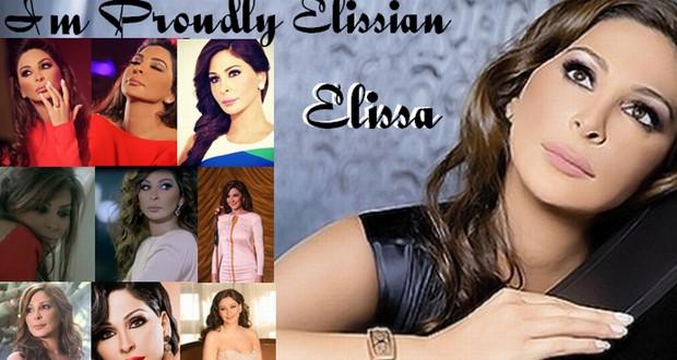 إليسا عشقي… من الإليسياويين إلى ملكة الإحساس