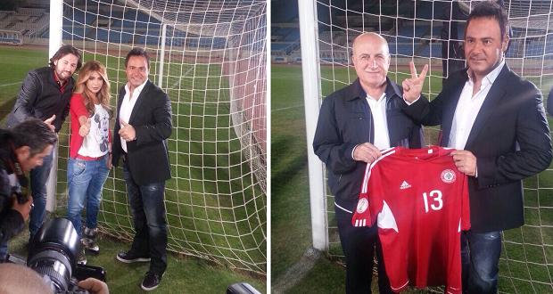بالصور: عاصي الحلاني ونوال الزغي معاً في بيروت من أجل المنتخب اللبناني لكرة القدم