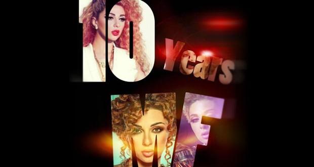 ميريام فارس تطلق الصفحة الرسمية الخاصة بها بمناسبة مرور عشر سنوات على إطلاق أوّل ألبوم لها