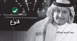 خاص: أكثر من نصف مليون لعبد المجيد عبدالله القنوع خلال أسبوعين