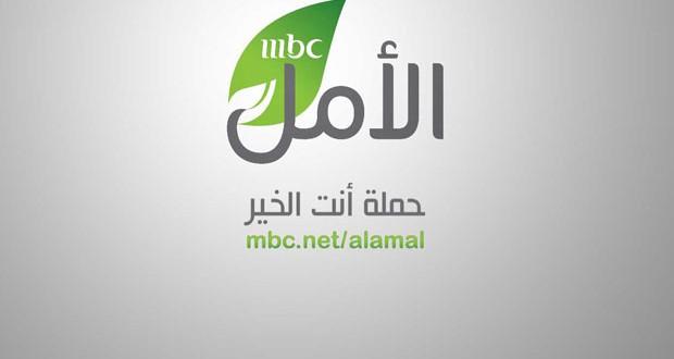 """MBC الأمل"" و""أفلامنا"" يوحّدان الجهود لتحفيز المُبادرات السينمائية والفنية الواعدة ودعمها لترى النور"