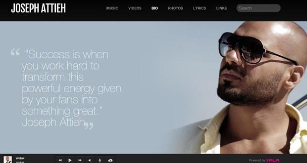 بالصور: جوزيف عطية يُطلق موقعه الرسميّ الجديد ويحظى بإعجاب كبير