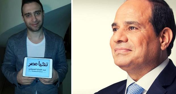 """بالصورة: حسام حبيب يدعم حملة السيسي """"تحيا مصر"""""""