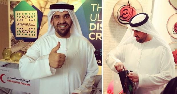"""بالصور: حسين الجسمي شارك في إفتتاح المعرض الإماراتي الخيري """"عطايا"""""""