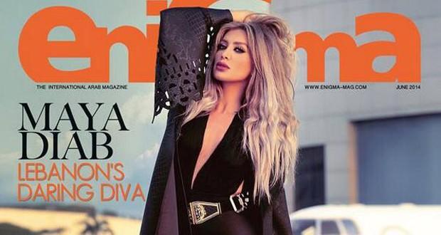 بالصورة: مايا دياب جميلة ومثيرة على غلاف مجلّة Enigma وسرقت أنظار عشاقها