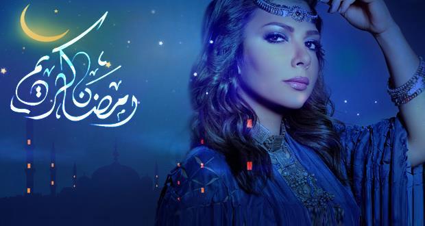 """بالصوت: أصالة تُطلق """"لي إله"""" دعاء خليجيّ بمناسبة شهر رمضان"""