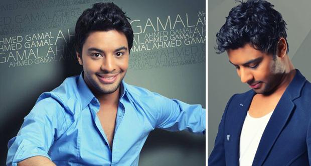 أحمد جمال يشعل جمهوره بصور جديدة وLogo مميّز على صفحته الرسمية على فيسبوك