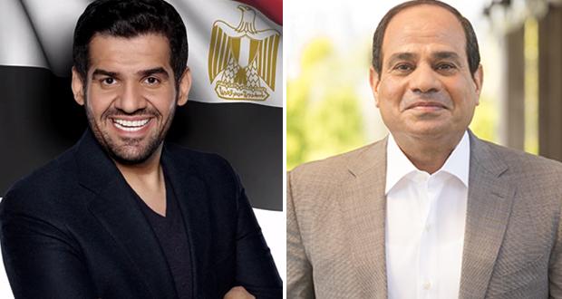 حسين الجسمي يحيي حفل تنصيب رئيس جمهورية مصر عبد الفتاح السيسي