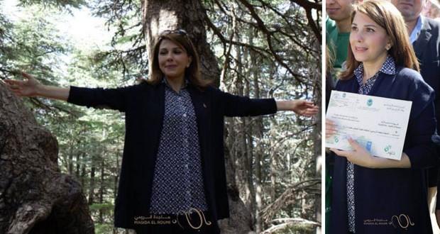 بالصور: تكريم السيدة ماجدة الرومي من محبيها في أرز الباروك
