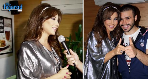 خاص: مقابلة حصرية مع النجمة نانسي عجرم وهذا ما قالته من بيروت عبر بتجرد