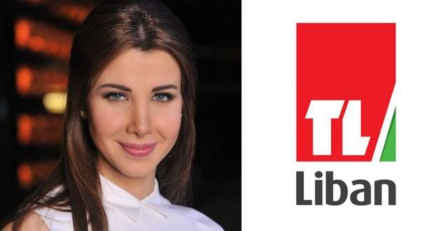 نانسي عجرم دعماً لتلفزيون لبنان: أحلى تعليق وأقوى مونديال باللبناني