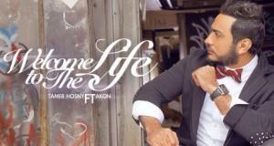تامر حسني حّطم المليون الثالث بـ Welcome To The Life في فترة زمنية قصيرة