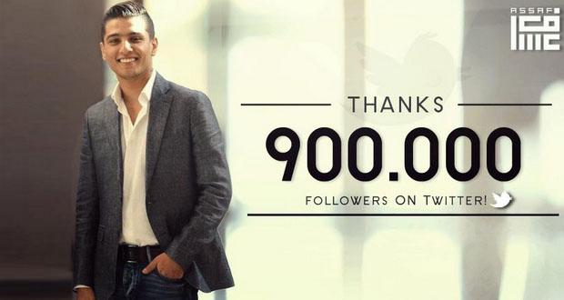 محمد عساف يحلّق بـ 900 ألف متابع على تويتر وجماهيريته فوق كل حدود