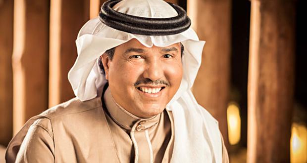 """محمد عبده يطرح أغنيته الجديدة """"ماهو منك"""" – بالفيديو"""