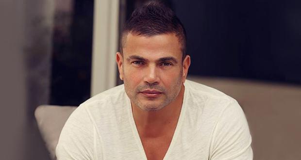 بعد أزمة حبال صوته عمرو دياب يعود بألبوم