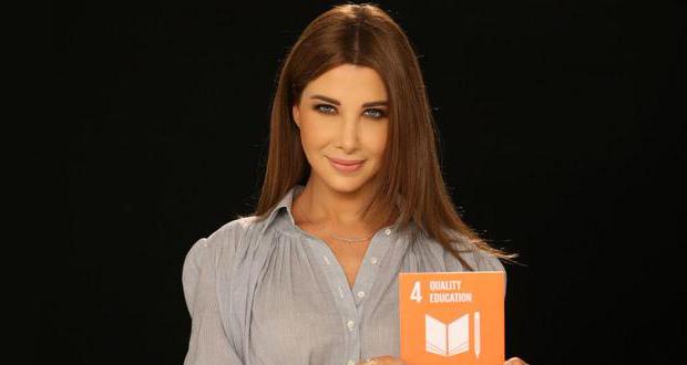 نانسي عجرم ومشاهير العالم في حملة الأهداف العالمية