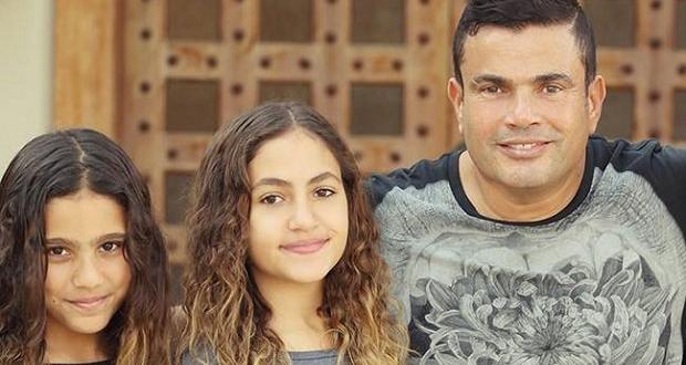 ماذا قالت إبنتا عمرو دياب في أول ظهور إعلامي لهما؟