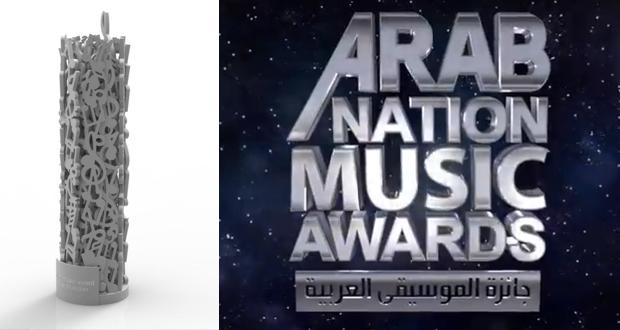 """بيروت تطلق """"جائزة الموسيقى العربية""""!"""