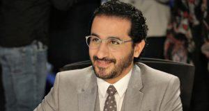 أحمد حلمي برفقة منى زكي وياسمين عبدالعزيز وهذا ما فعلتاه به