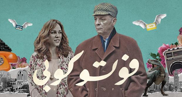 محمود حميدة يفوز بجائزة مهرجان كازان السينمائي