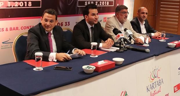 لجنة مهرجانات قرطبا تعلن عن برنامجها الفنّي لصيف 2018