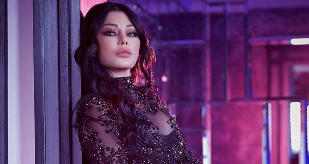 شاب يشكو حبيبته لـ هيفاء وهبي والسبب: ألبوم حوا