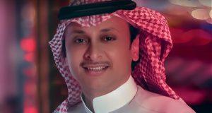 نجاح كبير لأغنية عبدالمجيد عبدالله الجديدة!