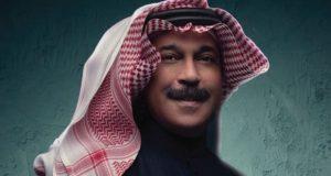 في عيد ميلاده الـ59.. محطات في حياة الفنان عبد الله الرويشد