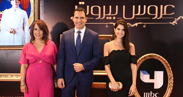 """""""ام بي سي 4"""" تطلق الدراما العربية الطويلة ممتدة الحلقات """"عروس بيروت"""""""