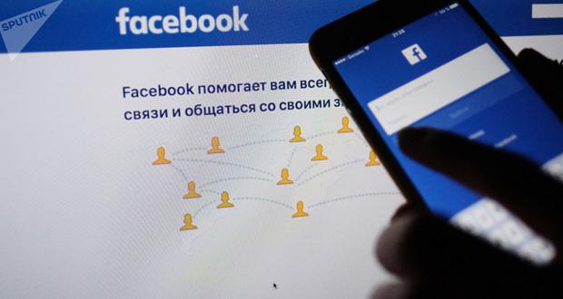 """بعد حذف جملة """"مجاني"""".. هل يخطط """"فيسبوك"""" لفرض رسوم على المستخدمين"""
