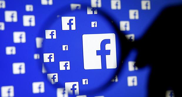 فيسبوك ينقذ رغد صدام حسين