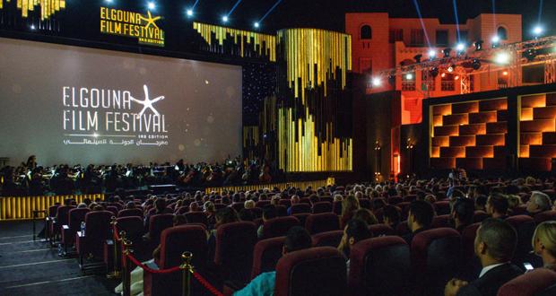 """فيلم يحصد خمس جوائز في حفل ختام وتوزيع جوائز """"منصة الجونة"""" السينمائي"""