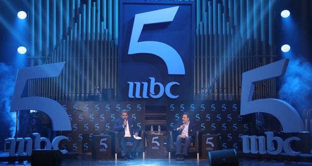 """فضائية جديدة بنكهة محلية من الترفيه العائلي لبلدان المغرب العربي: Cinq""""-  MBC5″"""