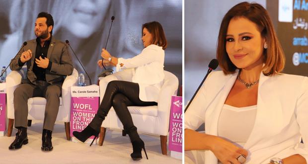 كارول سماحة.. امرأة على خطوط المواجهة في مؤتمر WOFL بالأردن – بالصور