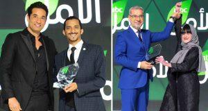 """توزيع جوائز """"MBC الأمل"""" في الرياض"""