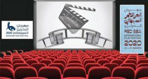 """""""كورونا"""" يُدخِل صناعة السينما الخليجية نفقاً مظلماً"""