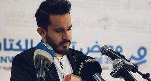 أحمد شحادة وتميّز لافت في مجال التسويق الرقمي