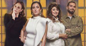 """مسلسل """"ليه لأ"""" يرصد صراع الأجيال واستقلالية المرأة"""