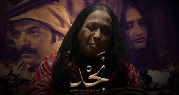 """""""نجد"""".. أول فيلم سعودي يعرض في السينما بالمملكة"""