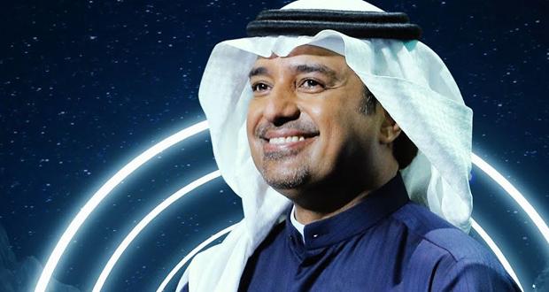 راشد الماجد يطرح أغنية جديدة باللهجة المصرية