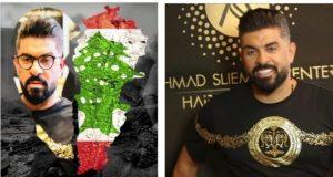 خبير الشعر أحمد سليمان يعود إلى المغرب بعد نجاته من انفجار بيروت