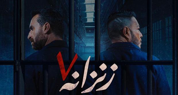 """تفاصيل تُنشر لأوّل مرّة عن فيلم """"زنزانة 7"""""""