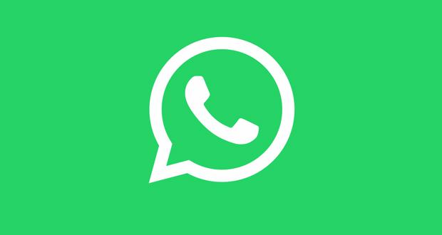 واتساب تراضي مستخدميها.. رسالة حول الخصوصية!