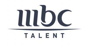 مجموعة MBC تُطلق MBC TALENT الذراع المتخصّصة بإدارة المواهب السعودية
