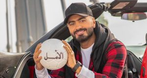 """""""إرفع إيدك"""".. تامر حسني يقدّم الأغنية الرسمية لكأس العالم لكرة اليد"""