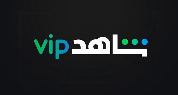 """تحت خدمة """"البث المباشر"""".. قنوات M6 Group الفرنسية على منصة """"شاهد VIP"""""""